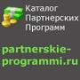 AD1: запуск нового оффера— SurfingBird.ru