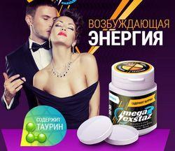 Кейс по возбуждающей жвачке MegaExtaz: +136 383 руб