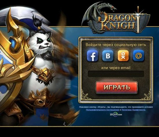 "Кейс по офферу ""Dragon Knight"": 81К за 7 дней"