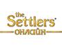Партнерская программа The Settlers (онлайн игра)
