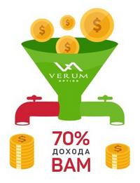 Получайте вознаграждение — 70% от прибыли брокера