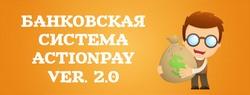 actionpay-banki