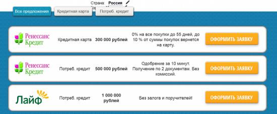 Пример страницы банковской системы ActionPay