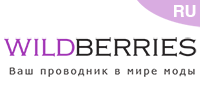 Wildberries Россия