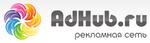 Рекламная сеть AdHub (тизерная и баннерная сеть)