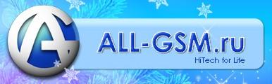 Партнерская программа ALL-GSM (интернет-магазин цифровой техники)