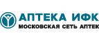 Партнерская программа «Аптека ИФК» (магазин лекарственных препаратов)