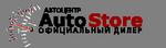 Партнерка «Авто Ст» (автомобили в кредит)