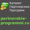 Новость сайта «Каталог партнерских программ»
