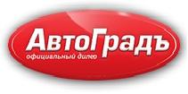 Партнерская программа «Автомобиль в кредит»