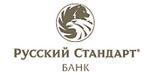 Русский Стандарт (кредитные карты)