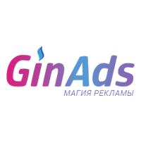 Баннерная сеть Ginads.com