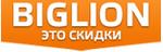 Партнерская программа Biglion (клуб скидок)