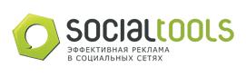 Биржа рекламы в социальных сетях Socialtools