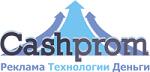 Рекламная сеть CashProm (биржа покупки и продажи трафика)