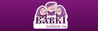 Агрегатор партнерских программ Бабки онлайн
