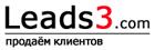 Сервис по продаже лидов Leads3