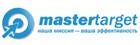 Партнерская сеть с оплатой за действие MasterTarget
