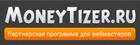 Партнерская сеть MoneyTizer