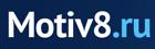 Motiv8 (CPA сеть)