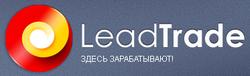 CPA сеть LeadTrade