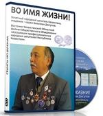 Партнерская программа инфопродукта Dusupov