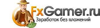 Партнерская программа fxgamer.ru