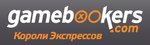 Gamebookers.com (букмекер)