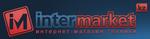Партнерка Intermarket (интернет магазин бытовой техники и электроники)