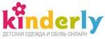 Партнерка Kinderly (интернет-магазин детской одежды)