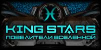 Партнерская программа «Повелители вселенных» (онлайн игра)