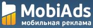 Мобильная рекламная сеть Mobiads