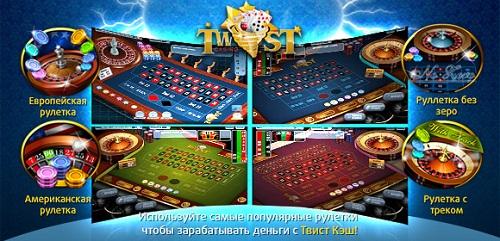 Twist Cash: новые демо игры для Ваших сайтов
