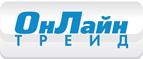 Партнерка ОнЛайн ТРЕЙД (интернет-магазин электроники, бытовой и компьютерной техники)