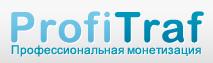 Партнерка ProfiTraf (монетизация download-трафика)