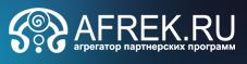 Партнерская программа Afrek (рекламная CPA-сеть)
