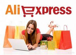 Партнерська програма AliExpress (товари з Китаю)