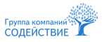 """Партнерская программа Группа Компаний """"Содействие"""" (ипотечный кредит)"""