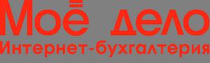 """Партнерская программа интернет-бухгалтерия """"Мое Дело"""""""