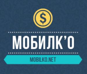 Партнерская программа Mobilk'O (мобильный трафик)