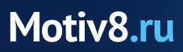 Партнерская программа Motiv8 (CPA сеть)