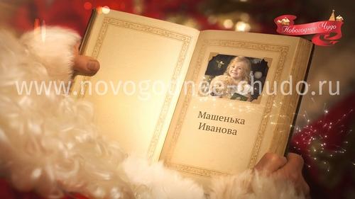 partnerskaya-programma-novogodnee-chudo_1
