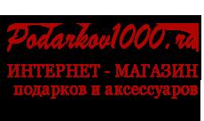 Интернет магазины с партнерской программой и й доставкой по всей россии