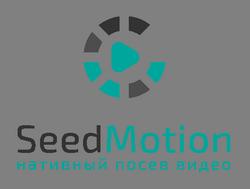 Партнерская программа SeedMotion (посев видео)