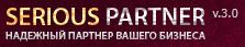 Партнерская программа Serious Partner (платники, смс)