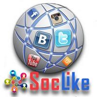 Партнерская программа сервиса раскрутки в социальных сетях SocLike