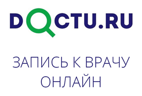 Партнёрка Doctu.ru (поиск врача и онлайн запись на прием)