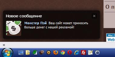 Пример Vk-сообщения