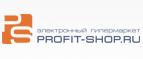 Партнерка Profit-shop.ru (онлайн-гипермаркет)