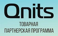 Товарная партнерская программа Qnits